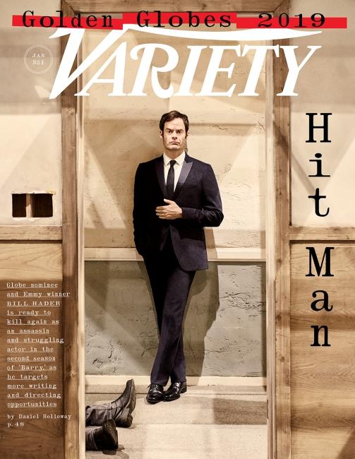 Bill-Hader-Variety-Cover